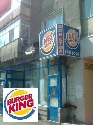 20080912153952-ines-burger.jpg