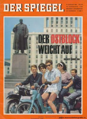 20100605183659-100605-der-spiegel-1964.jpg