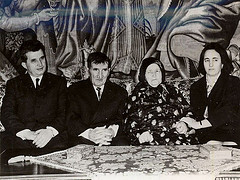 120122_Ceausescu_family