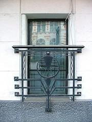 Palacio Sociedad trabajadores Ayunt Bucarest (detalle)